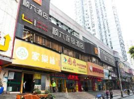 Shun Liu Hotel