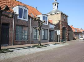 Residence De Kaaipoort, Aardenburg