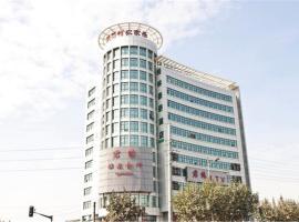 GreenTree Inn Shanghai Longwu Road Express Hotel, Shanghai