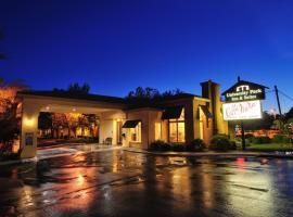 University Park Inn & Suites, Davis