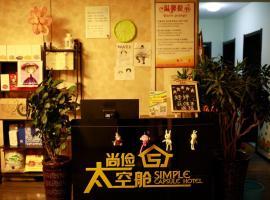 , Shenyang