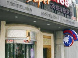 Motel 168 Shanghai Changping Road Branch