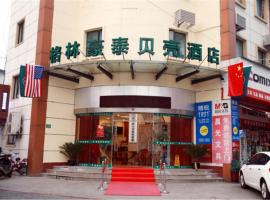 GreenTree Inn ShangHai South Lingyan Road Yangsi Metro Station Shell Hotel, Σανγκάη