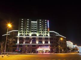 Wenqi International Hotel, Tonglu