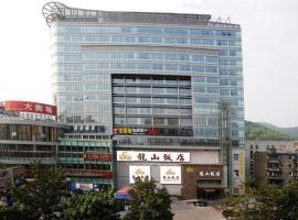 Fuyang Longshan Hotel, Fuyang