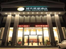 City Comfort Inn Shenzhen Qinghu Subway Station Branch, Shenzhen