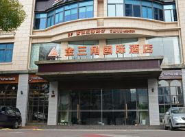 , Zhoushan