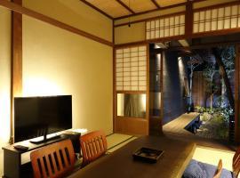 Kyoto Nijo Ohan