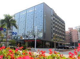 시청 호텔 선전 난샨 호우하이 , 선전