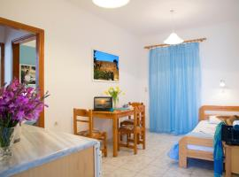 Yiannis Yard studios & apartments, Kos Town