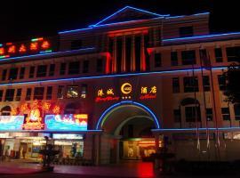 Gangcheng Holiday Hotel