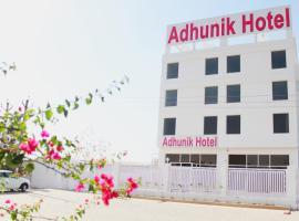 Adhunik Hotel Neemrana, Neemrana
