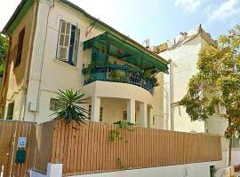 TL Villa on Rothschild