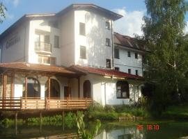 Family Hotel Smolena, Smilyan
