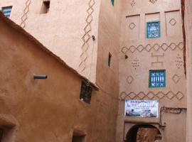 Kasbah Maison D'hôte Lalla Zahra, Aït Baha