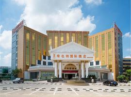 Vienna Internation Hotel Shenzhen Guanlan Guanguang Road, Bao'an