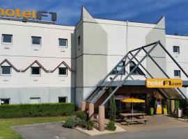 hotelF1 Lyon Isle D'Abeau Ouest St Exupery, Saint-Quentin-Fallavier
