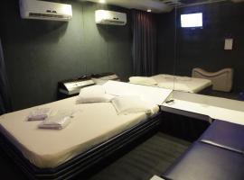 Hotel Granville (Adult Only), 里約熱內盧