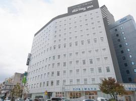 Dormy Inn Gifu Ekimae, Gifu
