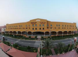 The Convention Center & Royal Suites Hotel, Kuwait