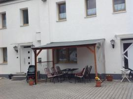 Pension Lindengarten, Нюрнберг