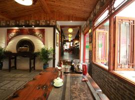 Parkside Hostel, Guilin