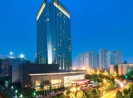 Hongrui Jinling Grand Hotel Hefei
