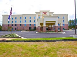 Hampton Inn Atlanta McDonough, McDonough