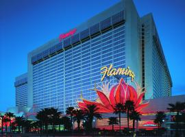 Flamingo Las Vegas Hotel Location Very Near To Sands Expo