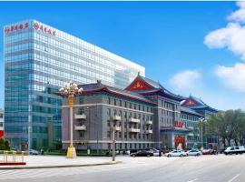 Taiyuan Bingzhou Hotel, Taiyuan
