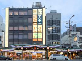 , Kjóto