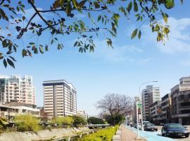 Aeris International Hotel
