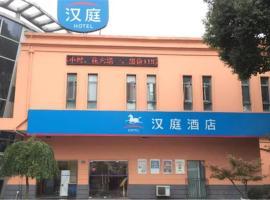 Hanting Express Shanghai Jiading Yecheng Road, Csiating