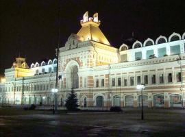 Yarmarka Apartment, Nizjni Novgorod