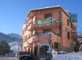 Almenara Hostal Restaurante, Paterna del Madera