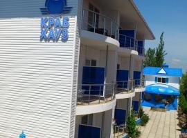 Krab House, Berdjansk