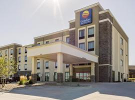 Comfort Inn & Suites - Sioux Falls, Sioux Falls