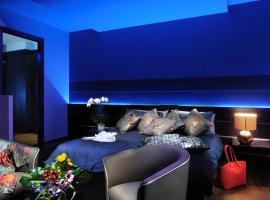 Urban Trend - Guest House, Palmanova
