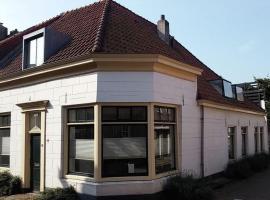Holiday home Historische Stadsboerderij, Culemborg