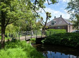 Villa Amsterdams Buitenhuis, Noordeinde