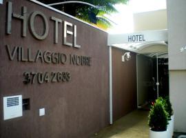 Hotel Villaggio Nobre, Limeira