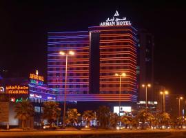 Arman Hotel, Juffair