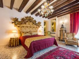 Ca' Granda Venice Apartaments