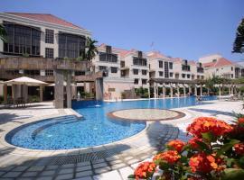 遠東酒店旗下悅樂克拉碼頭公寓酒店