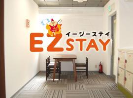 Ezstay Osaka