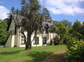 Garden Cottages, Killean