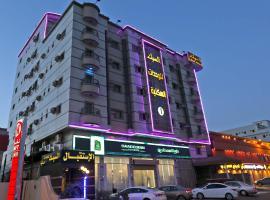 Al Sabak Suites 1, Gedda