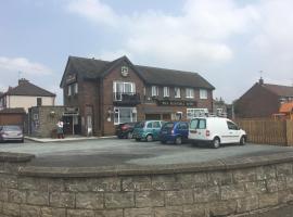The Blundell Arms Inn, Cronton