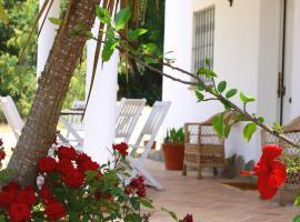 Casa El Soto, Vejer de la Frontera