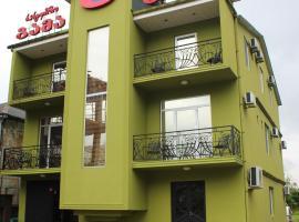Hotel Gama, Batumi